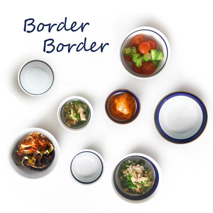 波佐見焼 北欧食器 和食器 おしゃれ natural69 ボーダーボーダーシリーズ