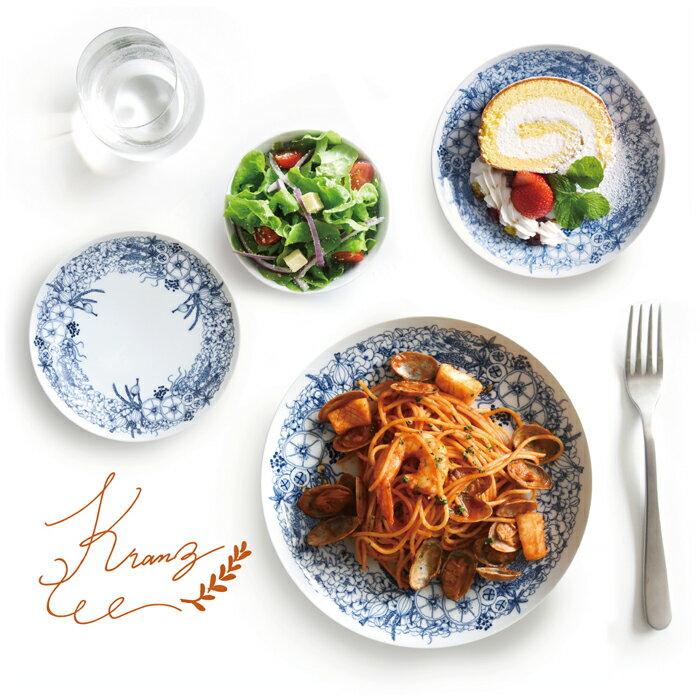 波佐見焼 北欧食器 和食器 おしゃれ natural69 KRANZシリーズ