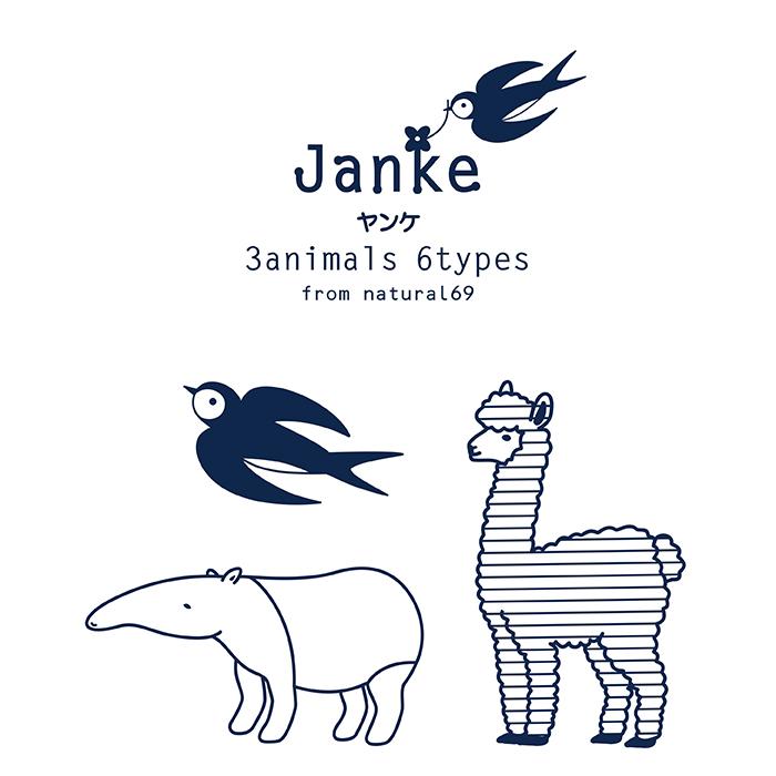 波佐見焼 北欧食器 和食器 おしゃれ natural69 jankeシリーズ