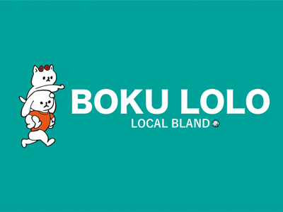 BOKU LOLO