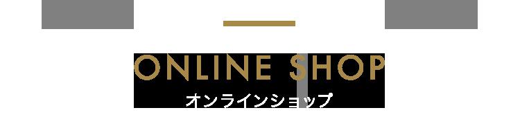 NONAKA MUSIC HOUSE ONLINE SHOP ノナカミュージックハウス オンラインショップ