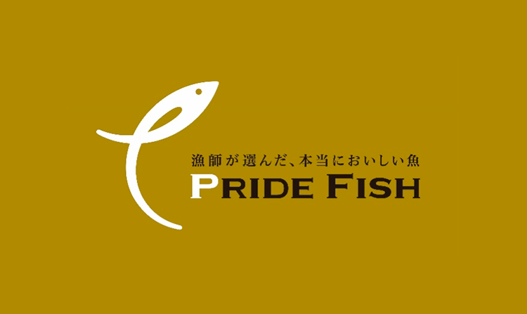 PRIDE FISH
