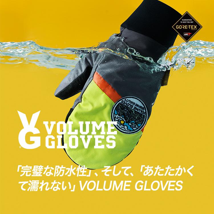 VOLUME GLOVES どんな天候でも一日中快適にスノーボードできるグローブを