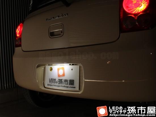 LBH4-W交換後点灯写真