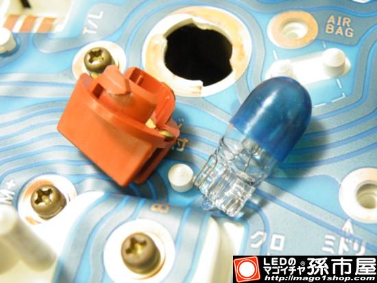 メーター照明用LED説明画像その6