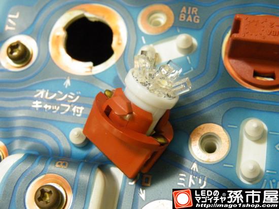 メーター照明用LED説明画像その7