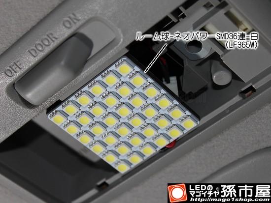 LF365W