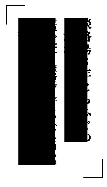 淡路島年とらふぐのこだわり 世界で唯一 淡路島3年とらふぐを自らの手で真心込めて育て加工販売しているお店です。