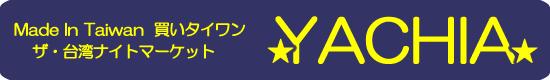 YACHIA.com
