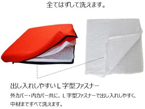 カバーも中材も洗える高反発クッション