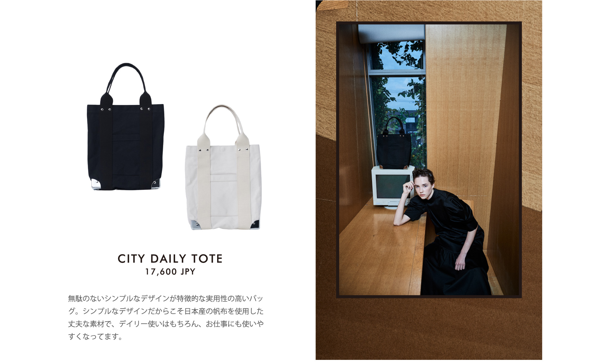 CITY DAILY TOTE