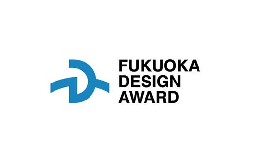 福岡産業デザイン賞受賞image
