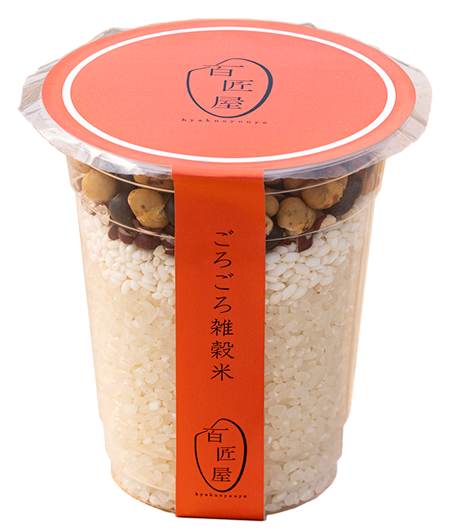 ごろごろ雑穀米
