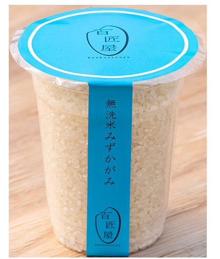 無洗米みずかがみ