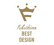 ロゴ:ふくしまベストデザイン賞