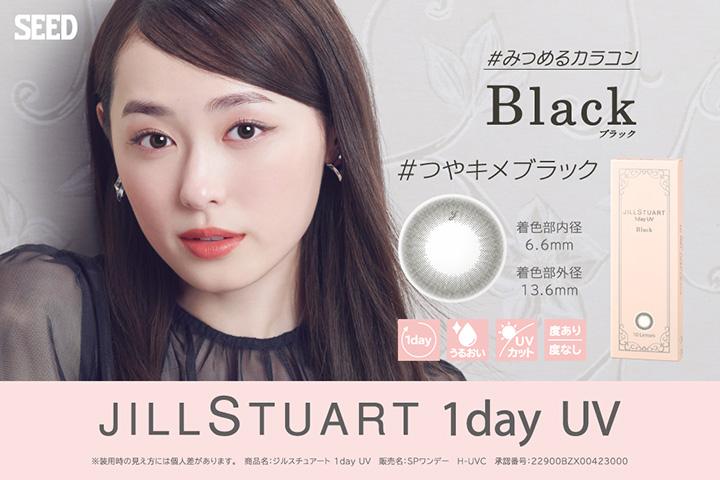 JILL STUART 1day UV(ジルスチュアート ワンデー UV)4