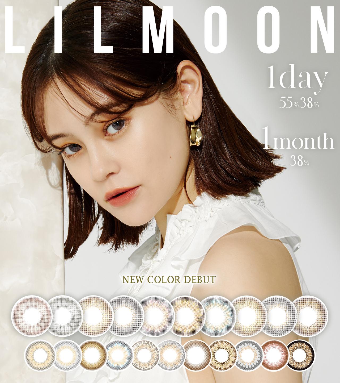 LILMOON1