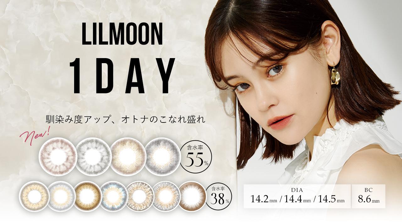 LILMOON4