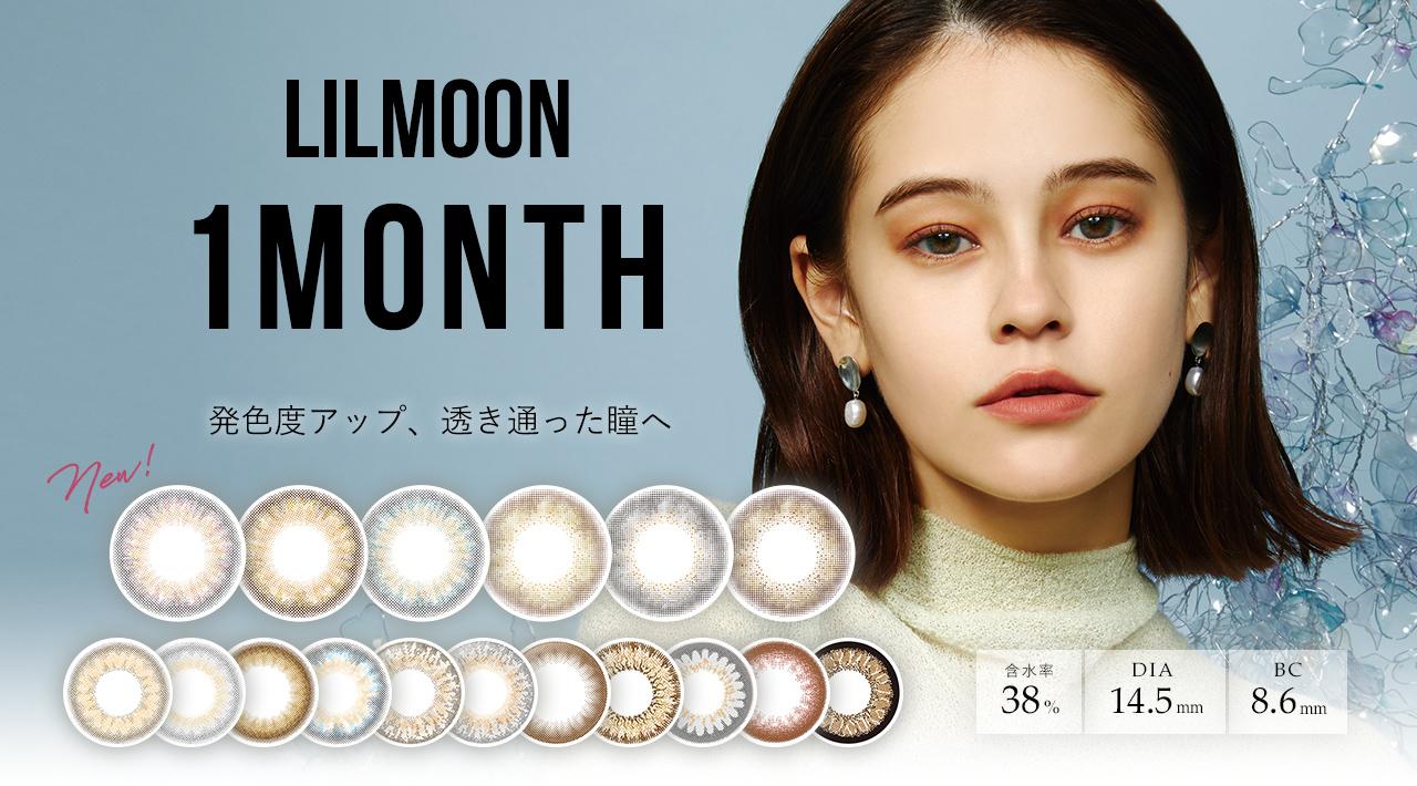 LILMOON5