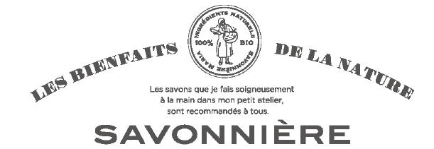 SAVONNIÈRE サヴォニエール