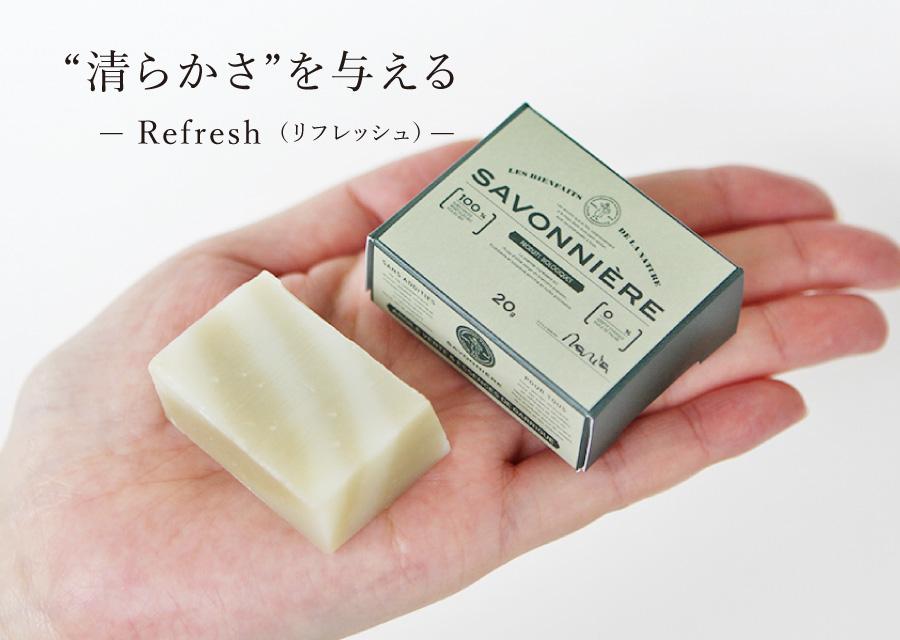 """""""清らかさ""""を与える-Refresh (リフレッシュ)-"""