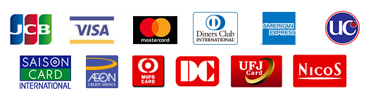 JCB・VISA・MASTER・DINERS・AMEXマークの入っているカードは全てご利用になれます。