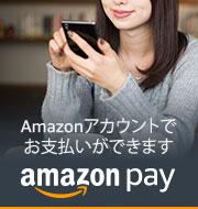 Amazon Pay払いできます。
