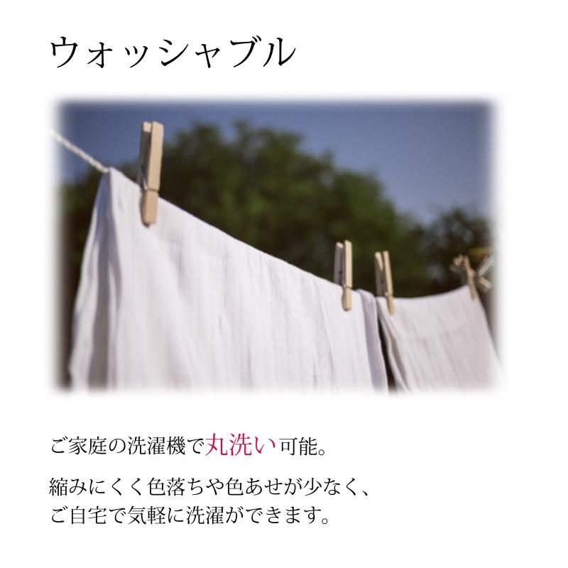 ウォッシャブルで丸洗い可能なカーテン