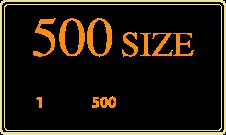 500サイズから選べます。