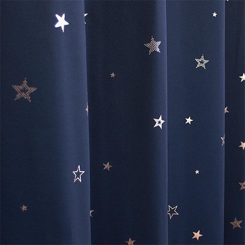 キラキラ星柄1級遮光カーテン