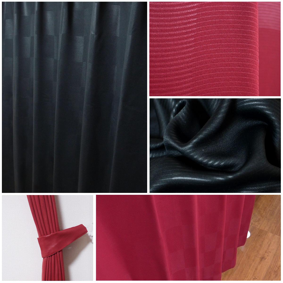 鮮やかな色合いとなめらかな曲線が特徴的な1級遮光カーテン