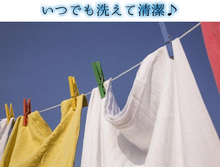 ウォッシャブル機能付きのカーテン