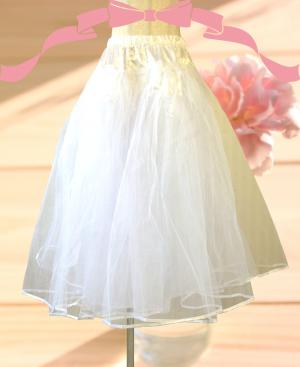 高品質ロングドレス用パニエ 白 演奏会や結婚式に ラミューズドレス通販
