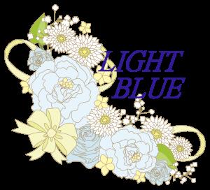 ライトブルー「優しく、自由でオープンな世界観」|カラー別ドレスの印象