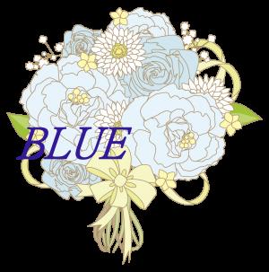 ブルー「自信を持って演奏しよう」|カラー別ドレスの印象