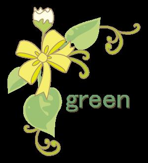 グリーン「安定的な強さと前向きな姿勢」|カラー別ドレスの印象