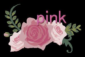 ピンク「優しく丁寧な演奏のために」|カラー別ドレスの印象