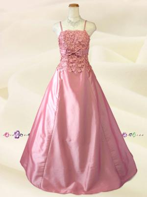 ローズピンクのロングドレス・ショール付/ 演奏会 ラミューズドレス通販
