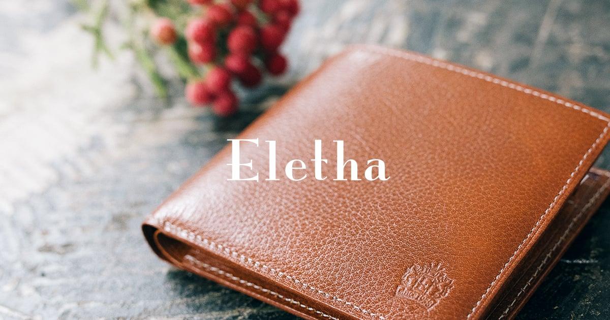 0f1d03ce1107 グレインレザー 長財布 EXP252 - Eletha online shop エレザ公式オンラインショップ
