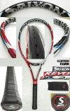 【中古 テニスラケット】スリクソン REVO X2.0
