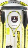【中古テニスラケット】スリクソン V3.0