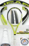 【中古テニスラケット】ヘッド・ユーテック エクストリームMP