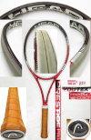 【中古 テニスラケット】ヘッド ユーテック IGプレステージプロ