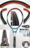 【中古テニスラケット】AVERY m5