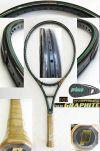 【中古テニスラケット】プリンス・ツアーグラファイト オーバーサイズ