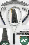 【中古テニスラケット】ヨネックス・MP5HS