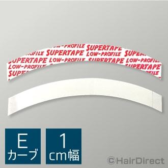 おすすめかつら用両面テープ・スーパーテープ(薄手タイプ)