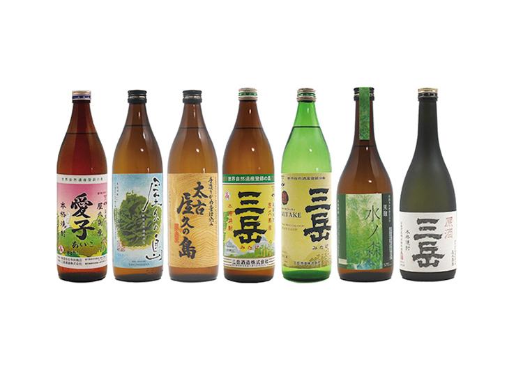 屋久島の焼酎、地ビールのご案内