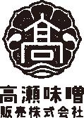 高瀬味噌販売株式会社