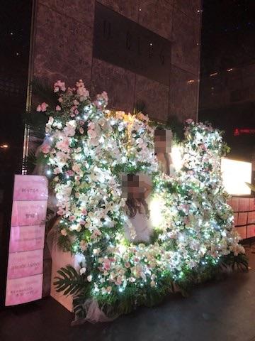 花壇風店内装飾